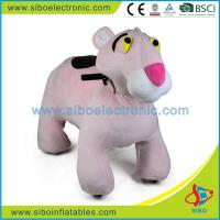 Best Bike Motorized Child Cover Plush Animal Electric Scooters For Mall wholesale
