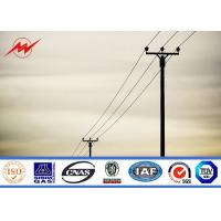 China Medium Voltage Galvanized Power Transmission Poles For Electrical Project on sale