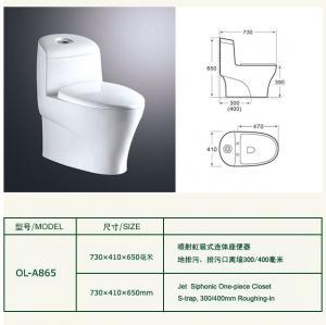 Best One Pieces Toilet wholesale