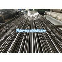 China 40Cr / 41Cr4 / 5140 Seamless Cold Drawn Steel Tube for Automotive Industry on sale