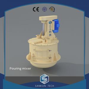 Best Fast mixing 5 mins Pouring Mixer Block Brick Machine wholesale