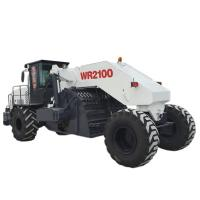 China Cold recycling pavement RW2100 road construction machine on sale