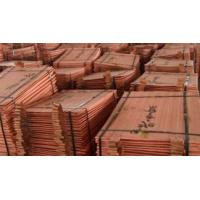 China copper cathode 99.99% Grade A,copper sheets,chile origin 2% PB on sale