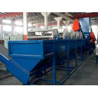 Best Plastic Recycle Machine Produce PE PP Pipe Save Power Convenient 500kg/H wholesale