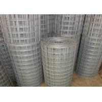 China Multifunctional Powder Coated Wire Mesh Fencing , 4x4 Welded Wire Fence For Garden on sale