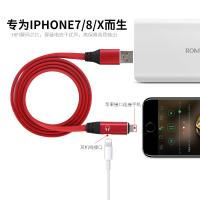 China IPhone 8 7 Plus High Current Micro Usb Cable , Usb To Micro Usb Charging Cable on sale
