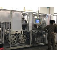 Best Efficiency ≥95% Facial Mask Making Machine Three Phase Four Cables System wholesale