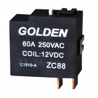 Best Magnetic Latching Relay of ZC88 Series single or dual coil relay wholesale