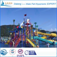 Best Outdoor Waterpark Equipment Attractive Commercial Toy For Kids wholesale