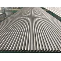 Best Stainless steel seamless tube, ASTM A213 TP304, TP304L,TP316L, SUS04, SUS316L, 1.4404, 6M, Minmum wall thickness, 16BWG. wholesale