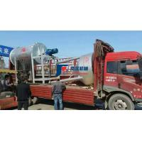 China Economical Dry Mortar Mixer Machine 5.5kw Power  With Packing 5t/H Mix Plant on sale