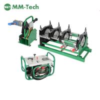 Best pipe welding machine for connecting water pipe together,HDPE Pipe Fittings butt Fusion Equipment wholesale