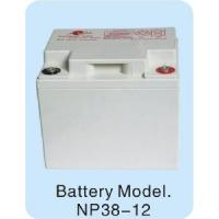 China Maintenance-Free Storage Battery (12V38AH) on sale