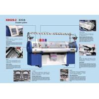 China Fully Fashion Sweater Knitting Machine on sale