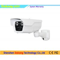 Buy cheap Varifocal Lens HD IP Camera IR Aray Led 2.0 Megapixel High Resolution product
