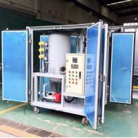 Best ZJA High Vacuum Transformer Oil Cleaning Machine with Trailer wholesale