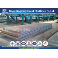 Cheap Hot Rolled JIS S45C Carbon Steel Plate / Flat With UT 100% Passed for sale