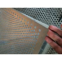 China home decoration  perforated aluminum metal sheet suppliers on sale