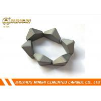 Best Tungsten Cemented Carbide Shield Cutter wholesale