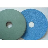 Buy cheap Abrasive Fibre Disc (JY-0011) from wholesalers