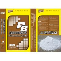 Best White Tough Sandstone Marble Tile Adhesive On Interior / Exterior Wall And Floor wholesale