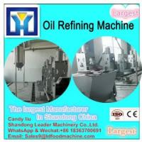 China Small Scale Palm Oil Refining Machinery/palm oil extraction machine price charcoal machine on sale