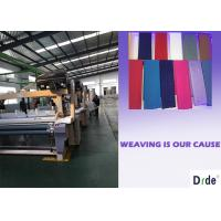 Best Single Nozzle Water Jet Weaving Loom , Polyester Fabric Water Jet Weaving Machine wholesale