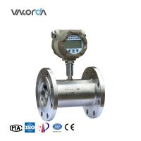 China High Performance Turbine Flow Meter For Liquid / Nitrogen / Syrup / Water on sale