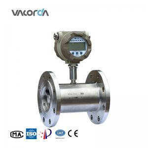 Best High Performance Turbine Flow Meter For Liquid / Nitrogen / Syrup / Water wholesale