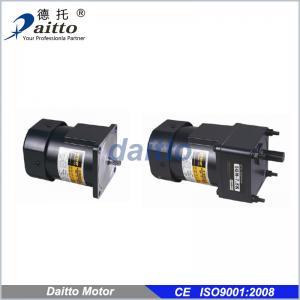 Best Micro Reversible Motor 25-40W wholesale
