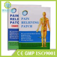 Best Hot-selling pain killer effective professional manufacturer pain relieve plaster wholesale