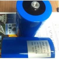 China High voltage power film capacitors on sale