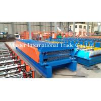 Buy cheap Pre - Painted Corrugated Metal Roofing / Roof Sheet Roll Forming Machine 5.5kw product