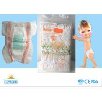 Best Baby Products Natural Disposable Diapers With magic Tapes , Eco Friendly wholesale
