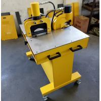Best 220V 50HZ Hydraulic Crimping Tool Bus Bar Processor For Cutting Punching Bending wholesale