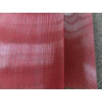 Best 2-3 Shed Weave Nylon Wire Mesh Dryer Fabric For Papermaking , High Performance wholesale