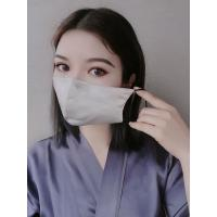 Buy cheap High End 100% Pure Mulberry Silk Face Mask washable breathing mouth Mask from wholesalers