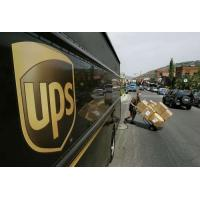 Best Two days UPS Express saver service to USA from shenzhen  wholesale