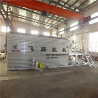 China Carbon Steel Melting Plant No Asphalt Dripping Barrel Dmf Rectification Residue on sale
