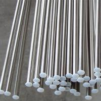 Best C1045 Quenched and Tempered chrome plated piston rods Q+T pison rod wholesale