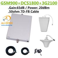 Best 1200sqm GSM 9001800 2100 MHz Triband Cell Mobile Phone Signal Booster Repeater Amplifier+LPDS+Ceiling Antenna+15m 7D-FB wholesale