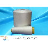 Best Industrial 100% Ring Spun Polyester Yarn Plastic Tube Good Evenness For Dyeing wholesale
