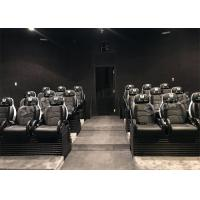 Best Real Leather Interactive Mobile 5D Cinema Chair 3 Degrees Of Freedom / 5D Cinema System wholesale