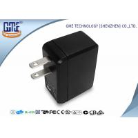 Buy cheap Black Universal 5v 0.5a Power Adapter USB Travel Adaptor 90V - 264V AC for cell phone from wholesalers