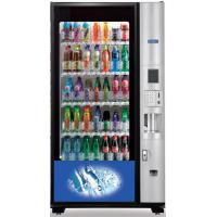 Cheap Water Vending Machine for Sale for sale