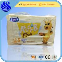Best Supplier for super absorbent import SAP dry love baby diaper wholesale