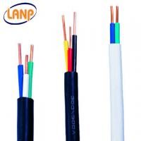 China 450/750V 2/3/4/5 Core Electric Power Cable on sale