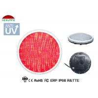 Best 4 Wires Out IP68 LED Pool Light ABS Material RGB 17W DC 12V External Control wholesale