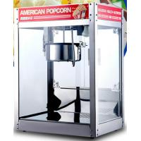 Best Top Rated Snack Caramel Gold Medal Popcorn Machines 1300W 1 Year Warranty wholesale
