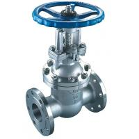 Best Compact Structure API 600 Gate Valve Smooth Passageways Low Flow Less Resistance wholesale